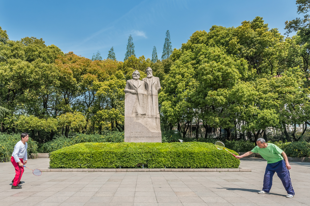 Szanghaj - park Fuxing